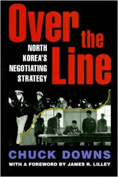United States Forces Korea Gt Resources Gt Command Reading List border=
